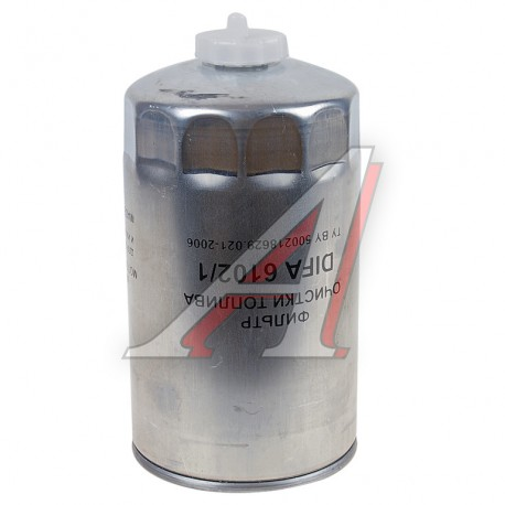 Filtru motorina (FT020-1117010)