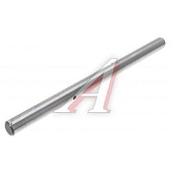 Axul mic (50-1702063)