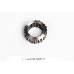 Bucsa tr.1221 (80S-1701033)