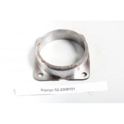 Corpul de etansare cilindrului PFC 52-2308101